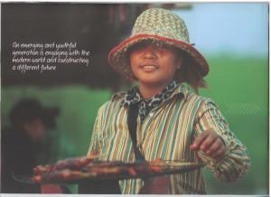 Cambodia youthful photo